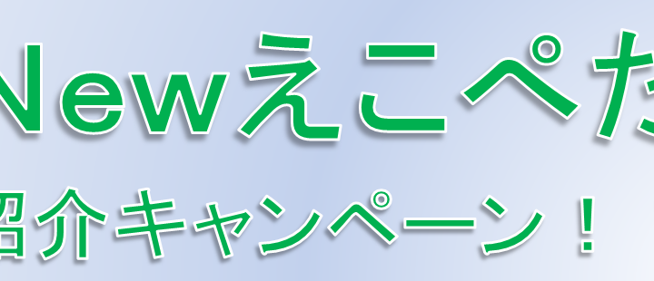 2016-06-17_15h18_50