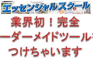 2016-09-30_23h32_47